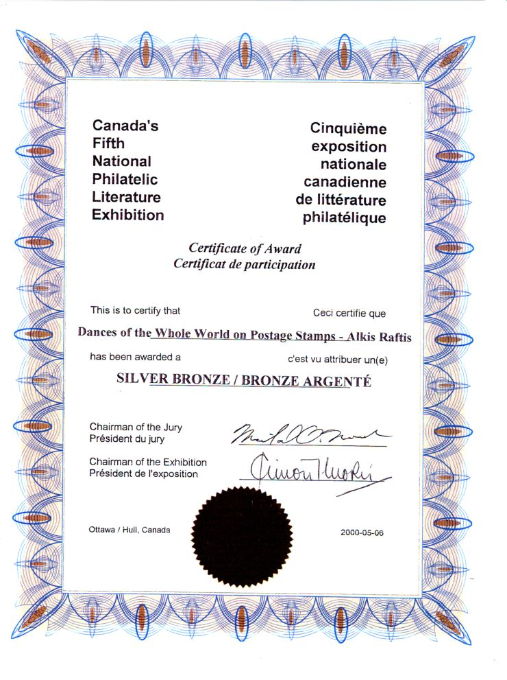 ACRcertificate007small