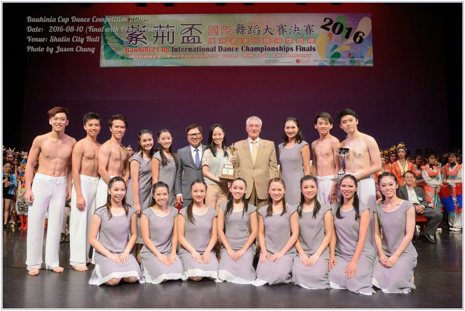 Bauhinia Cup - Overall Championship - Alan and Becky Dance Company