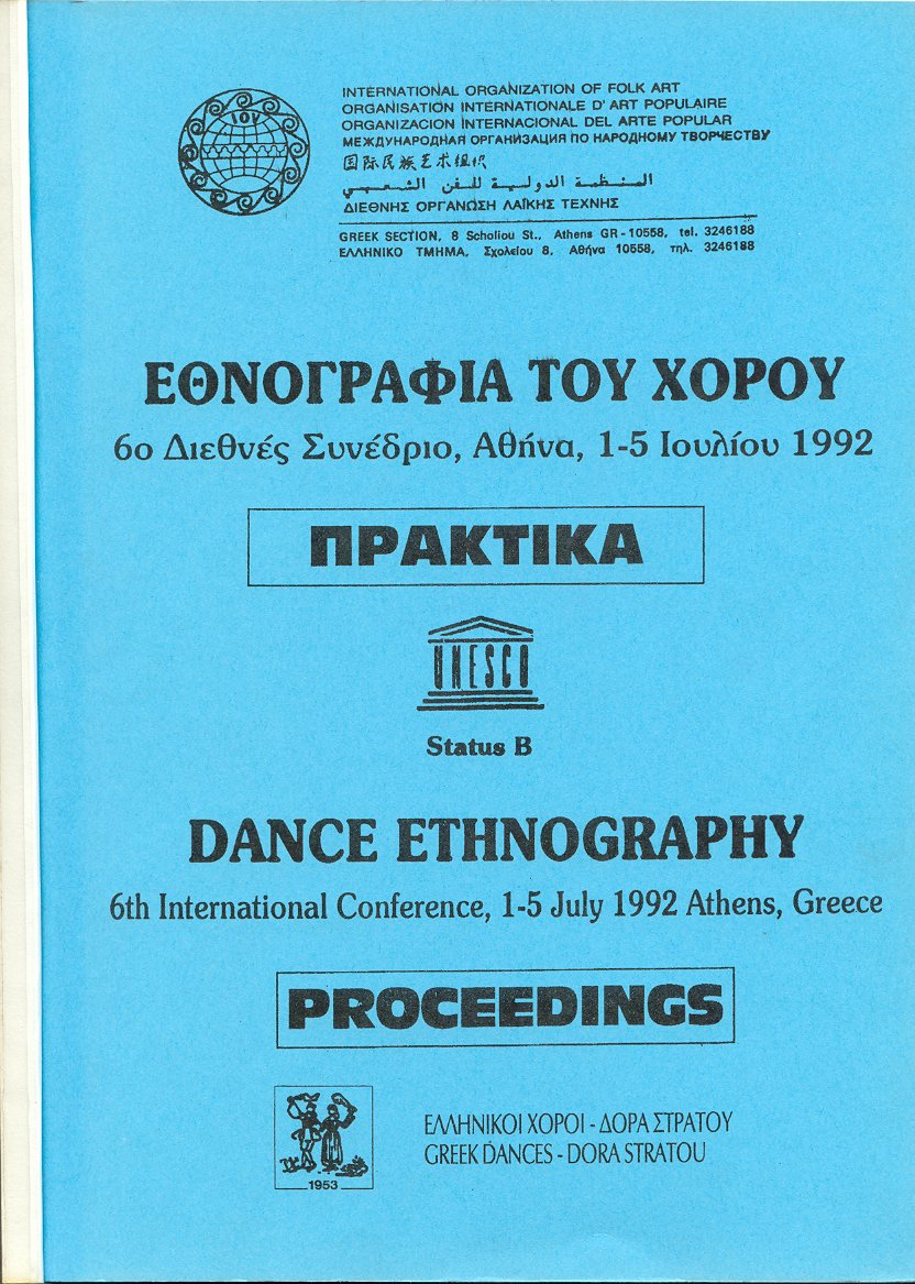 Dance Ethnography - edited