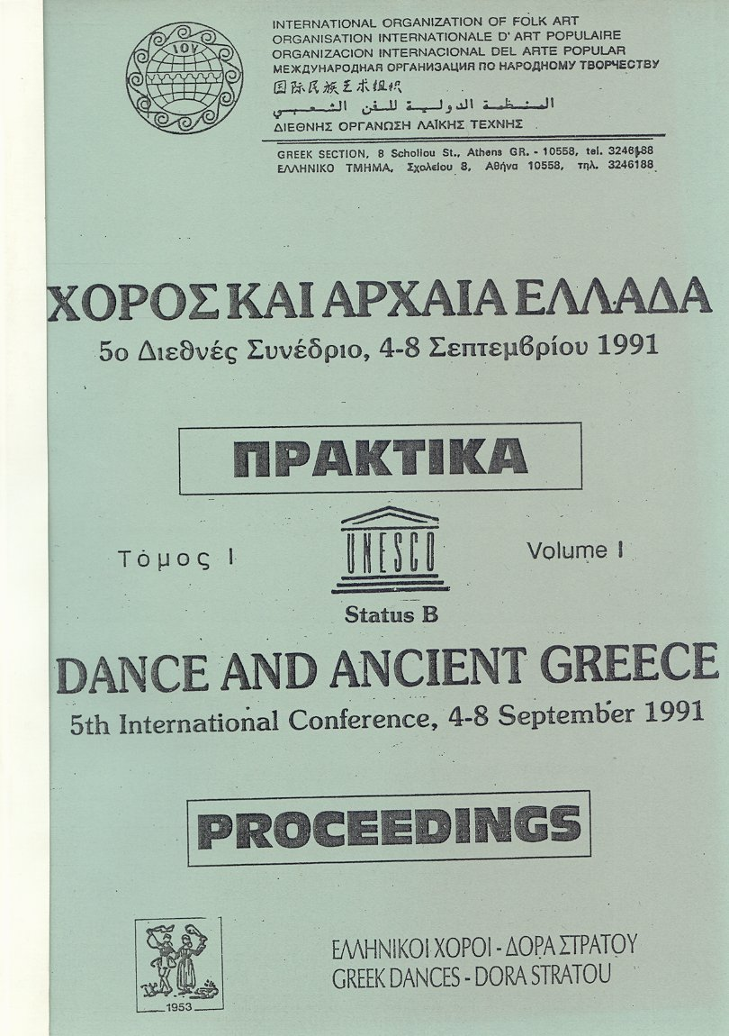 Dance and Ancient Greece - edited