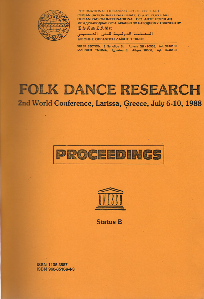 Folk Dance Research 2nd World Conference Front