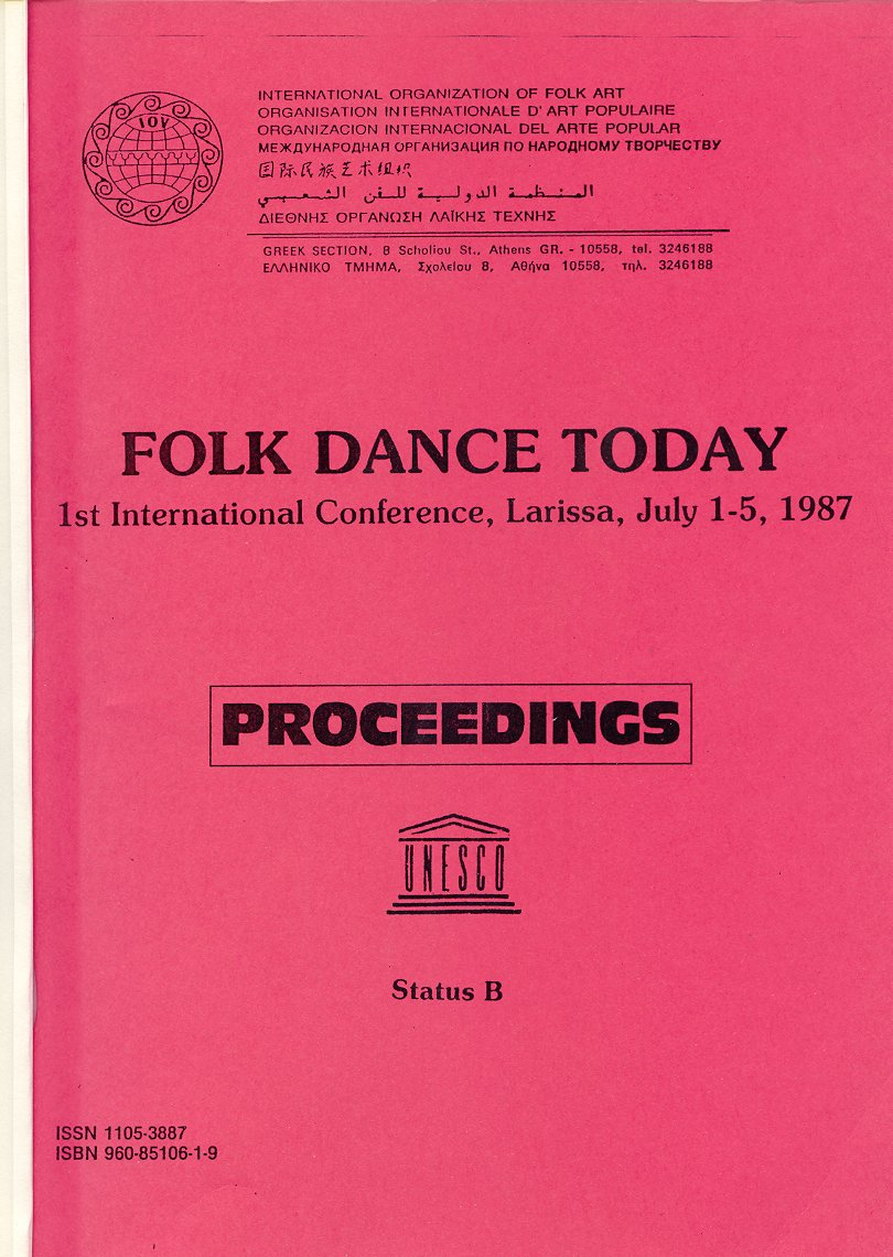 Folk dance today